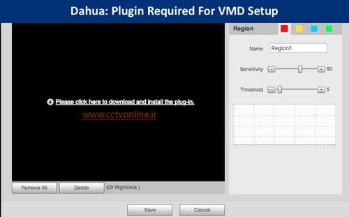 کدام مرورگرها از Plugin دوربین مداربسته پشتیبانی نمی کنند؟