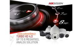 هایک ویژن Turbo HD 4.0 با رزولوشن 8 مگاپیکسل و سازگاری PoC