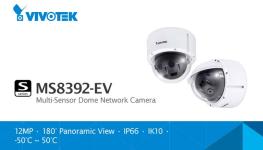 دوربین مداربسته تحت شبکه دام 12 مگاپیکسلی جدید از VIVOTEK