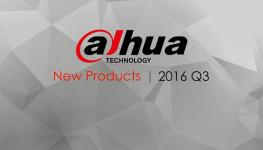 فروش محصولات جدید شرکت داهوا در سه ماهه سوم 2016