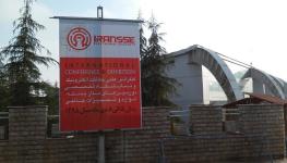 گزارش تصویری نمایشگاه دوربین مداربسته و سیستم نظارت تصویری IRAN SSE2016