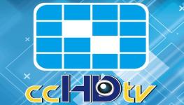 ccHDTV راه حل تکنولوژی آنالوگ برای رقابت با سیستم نظارت تصویری تحت شبکه