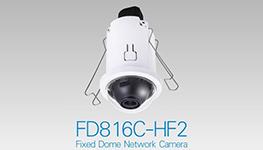 کوچکترین دوربین مداربسته تحت شبکه Dome از شرکت Vivotek
