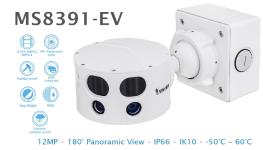 دوربین مداربسته 12 مگاپیکسلی جدید از شرکت VIVOTEK
