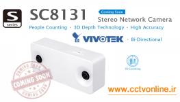 دقت حداکثر 98 درصدی شمارش افراد در دوربین مداربسته جدید VIVOTEK